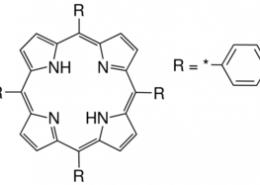 四苯基卟啉-CAS-917-23-7-结构式